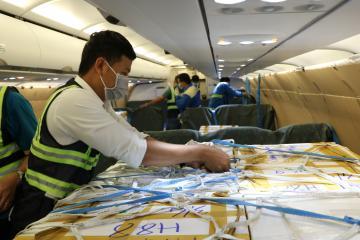 AGS HOÀN THÀNH XUẤT SẮC CÔNG TÁC PHỤC VỤ CHUYẾN BAY CHỞ HÀNG HÓA TRÊN KHOANG HÀNH KHÁCH TÀU BAY A321 CỦA HÃNG HÀNG KHÔNG VIETNAM AIRLINES (HAN-CXR-HAN)