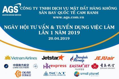 """AGS hòa mình cùng """"Ngày hội tư vấn và tuyển dụng việc làm lần I năm 2019"""" tại Đại học Nha Trang"""